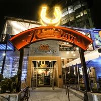 The Rattle Inn