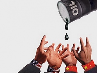 The Triangle of Sino-American Energy Diplomacy: A Symposium