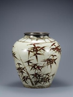 """MFAH Lecture: """"Korean Ceramics: The Great Tradition"""""""