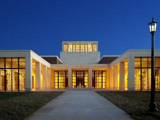 George W. Bush Presidential Center at SMU in Dallas