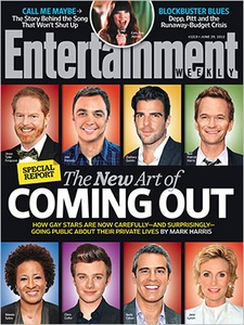 Austin photo: News_Anderson Cooper_Entertainment Weekly