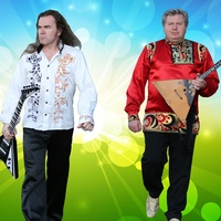 The City of Austin's Cultural Arts Division presents The 17th Russian Winter Fest