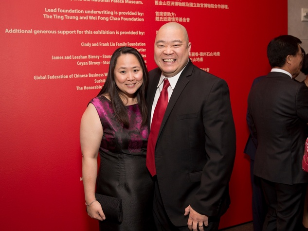 MFAH Emperors Treasures dinner, Audrey Chang, Joseph Tung
