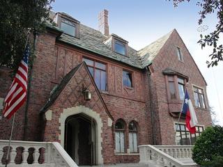 Kirby Mansion