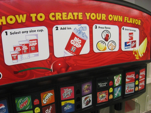 7-Eleven soda fountain