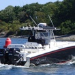 George Bush boat Fidelity IV