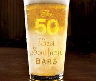 News_Garden & Gun_50 best Southern bars