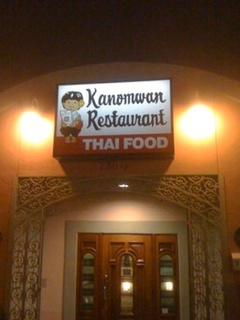 News_Kanomwan_Thai food_restaurant