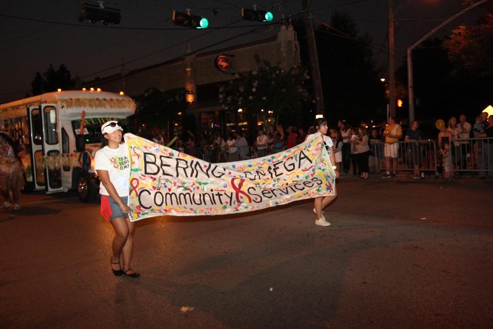 Gay Pride Parade, Bering Omega, June 2012