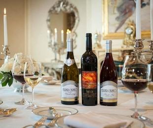 Ferrari-Carano Vineyards & Winery