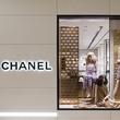 Chanel Houston boutique exterior