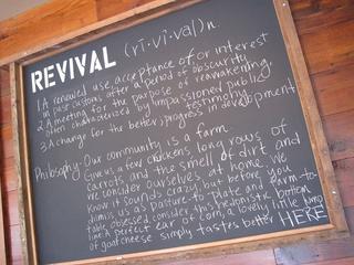 revival market chalkboard