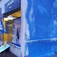 Prada Marfa vandalized