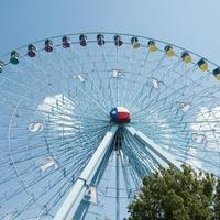 State Fair Texas Star Ferris wheel