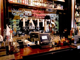 Tate S