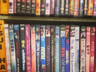 Vulcan Video DVD wall