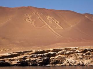 paracas rock formations