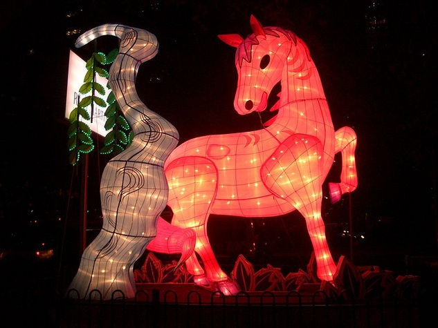 Chinese New Year year of the horse