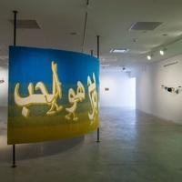 Dr. Emran El-Badawi / Slavs and Tatars