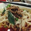 Ruthie where to eat right now June 2013 Mala Sichuan Dan Dan Noodles