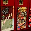 Griffin school lockers