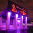 Privilege Club Houston strip club exterior night with neon lights