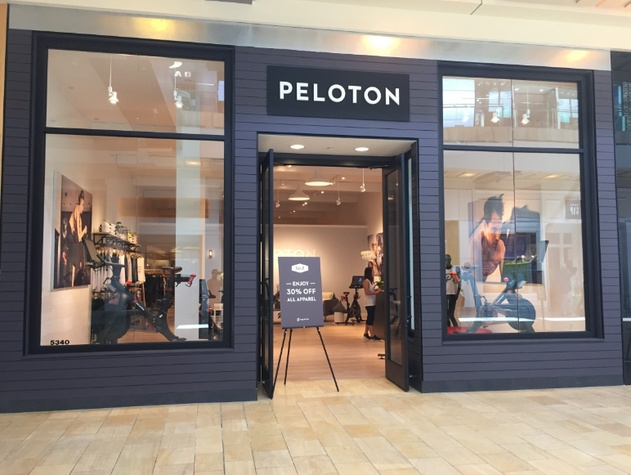Peloton store in The Galleria Houston