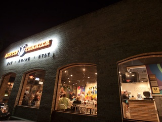Austin Terrier restaurant exterior