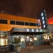 Reef restaurant Houston exterior night