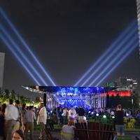 Klyde Warren Park presents Nissan Nightlife Concert Series