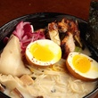Nao Ramen chicken