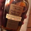 Houston Bourbon Consortium Maker's Mark bottle