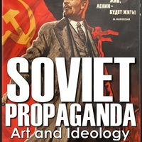 "Austin Community College Art Department presents ""Reception: Soviet Artifact Exhibition"" opening reception"