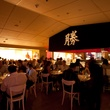 Katsuya, dining room