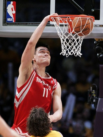 How will Yao Ming announce his retirement? Much better ...