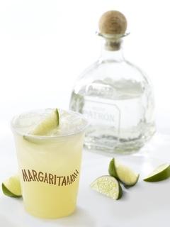 Chipotle Patron Margarita