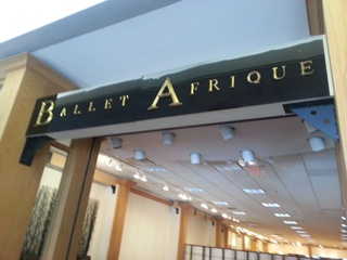 Ballet Afrique Highland Mall