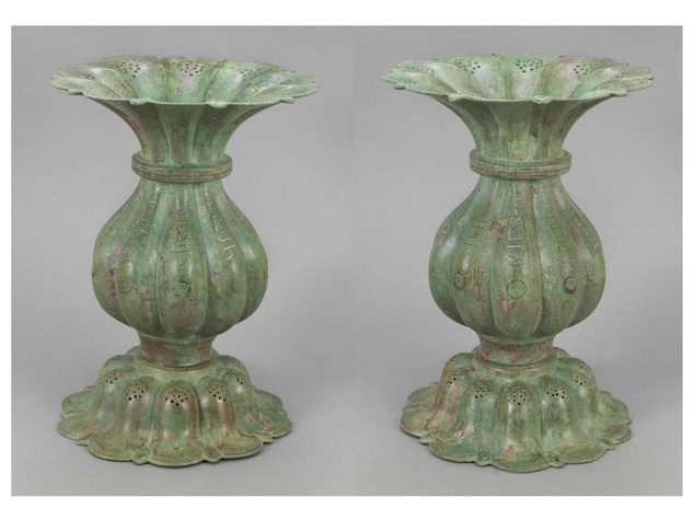 MFAH, Arts of Islamic Lands, al-Sabah Collection, November 2012, Pair of bronze of vases