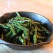 Fielding's Wood Grill sesame green beans