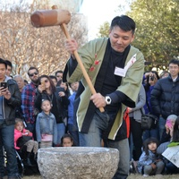 Japan-America Society of DFW presents Mochitsuki New Year's Celebration