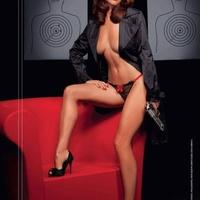 News_Anna Chapman_Russian Maxim