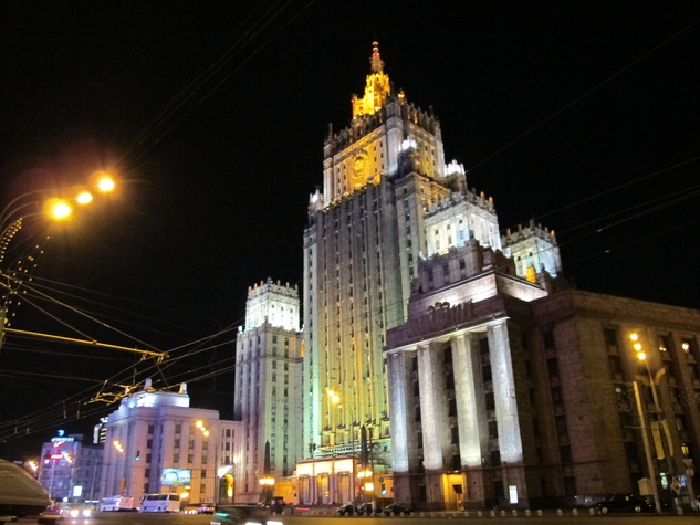 Russian Ministry of Foreign Affairs, government building