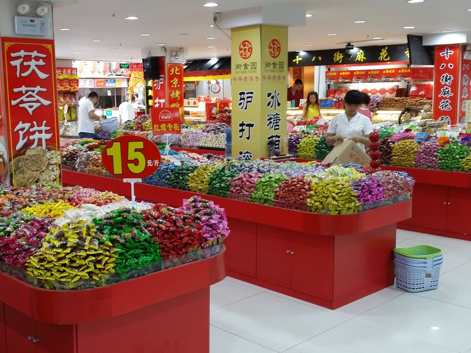 News, Shelby, Beijing market candy, June 2014