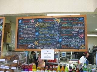 Austin Photo: Places_Food_wildwood_art_cafe_sign