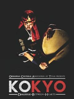 "Okinawan Cultural Association of Texas presents ""Kokyo – Dialogue Between Hearts"""