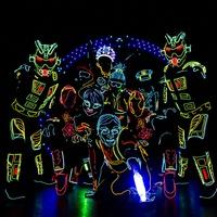 Miller Outdoor Theatre presents iLuminate