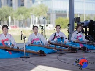 Korean-American Society of Houston presents Korean Festival (KFest)
