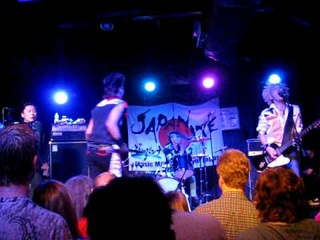 Austin Photo: Places_Live Music_Elysium_Stage