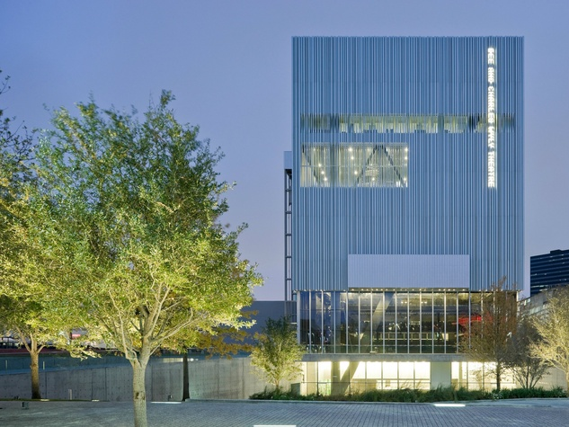 Wyly Theatre in Dallas