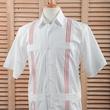 San Cristobel Shirt